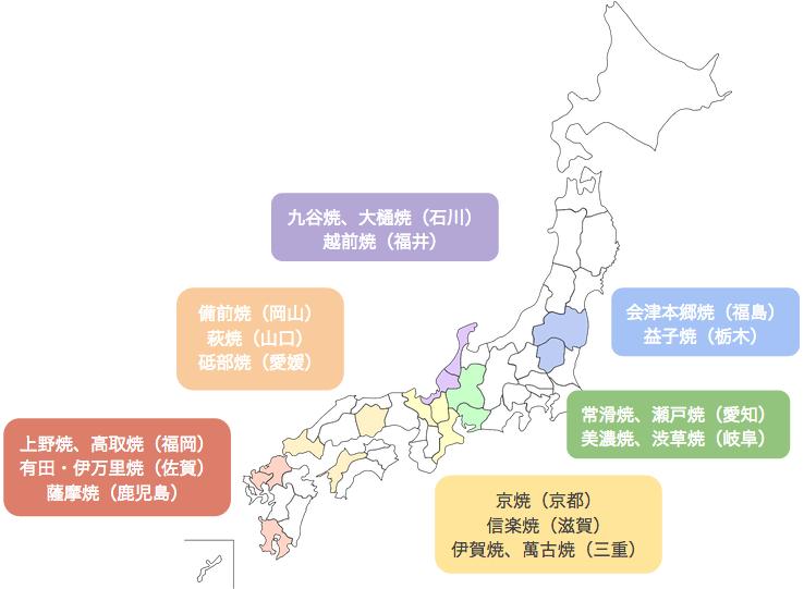 陶磁器名所全国マップ
