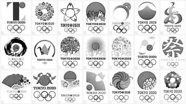 東京オリンピックエンブレム白黒
