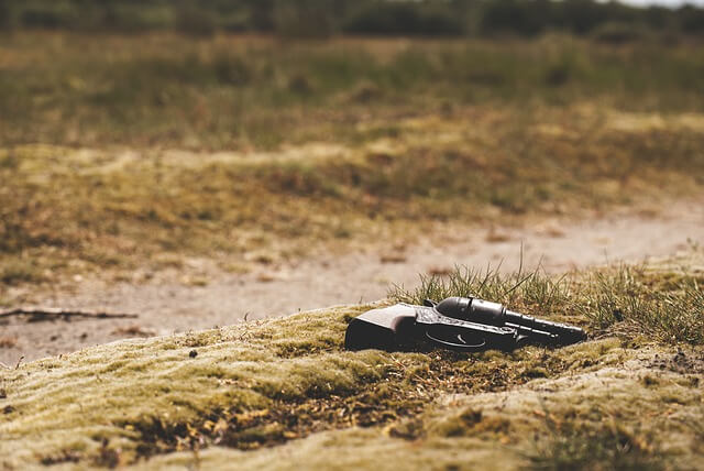 戦場に残った武器