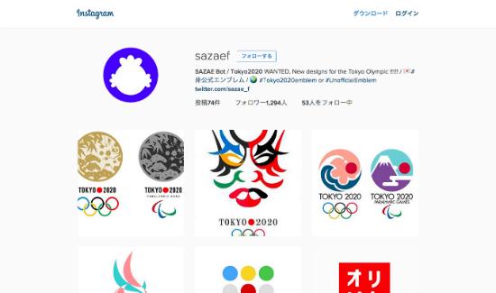 東京オリンピックエンブレム非公式
