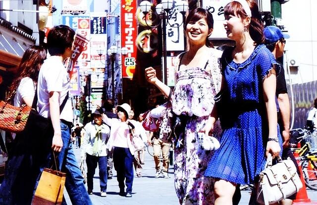 日本人、人々
