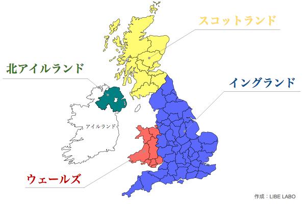 イギリス各地