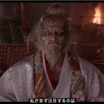 黒澤明作品解説動画