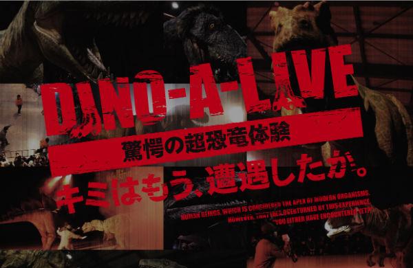 DINO-A-LIVE-top