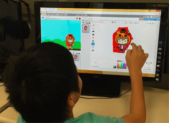 PCで学ぶ子供