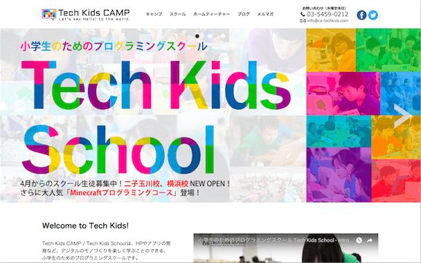 Tech Kids Schoolトップ