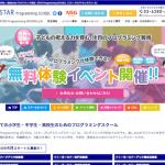 star-programingトップ