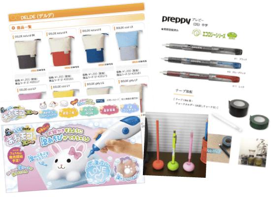 designtokyo-goods