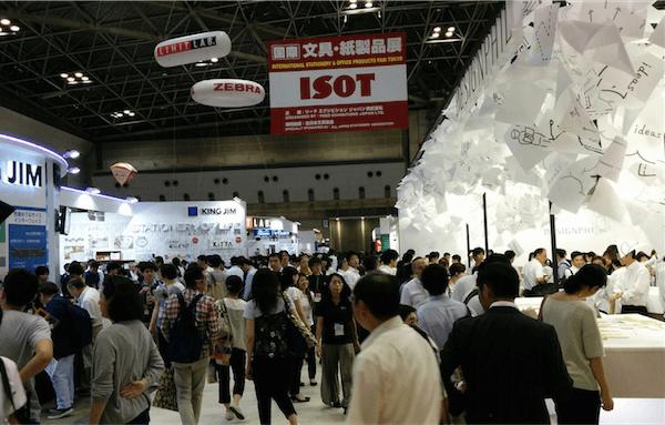 国際文具・紙製品展 ISOT(イソット)