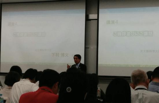 アクティブ・ラーニングフォーラム、下村博文氏