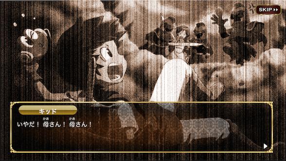 英剣伝説プレイ画面1