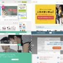 CtoCオンライン学習プラットフォーム