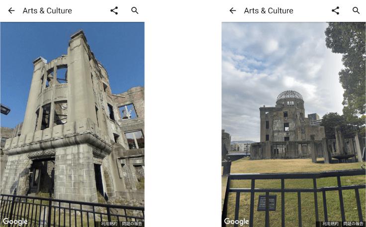 Google「Arts&Culture」アプリ5