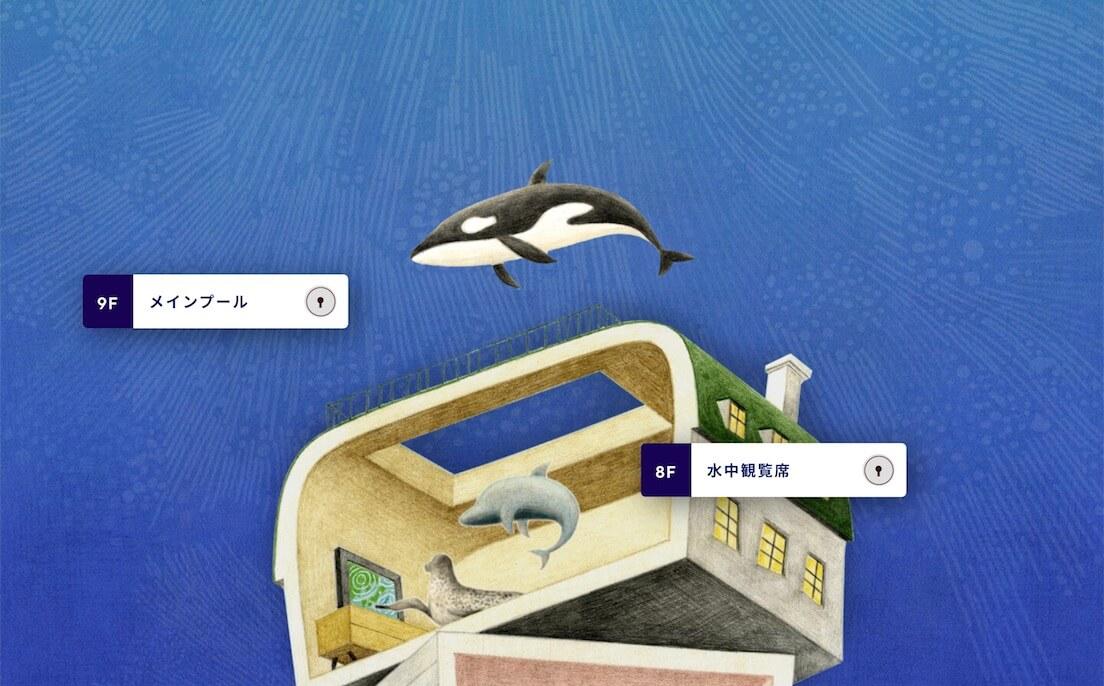 名古屋港水族館ライブ-3