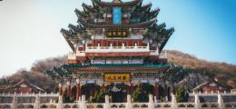 儒教から派生した「朱子学」と「陽明学」の整理メモ(暫定)