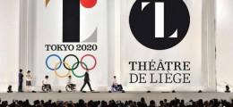 東京オリンピックエンブレム問題