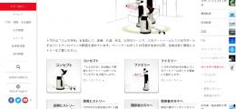 トヨタの人工知能研究は同社のロボット事業に活かせないのか、その現状について調べてみた
