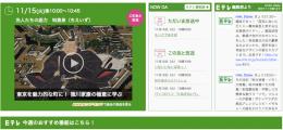 NHK Eテレの知的好奇心くすぐるオススメ良番組を1週間分まとめてご紹介