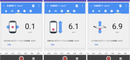 Google発「実験ノートアプリ」は、世界を観測したいという子供の好奇心を加速させる