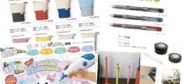 DESIGN TOKYO展示のオシャレおもしろ文房具8選で、毎日の勉強・仕事をおもしろく