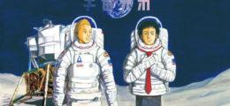 『宇宙兄弟』を全巻(29巻まで)読んで、心にがっつり響いた名言36選(随時更新予定)
