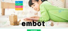 embot-トップ